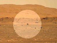 NASA получило полное ВИДЕО первого полета марсианского вертолета