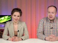 ФБК* выпустил расследование про журналистов RT, которым платят миллионы рублей за нападк