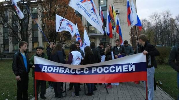 """Принять Донбасс мешает наша """"знать"""" со своими активами за бугром"""