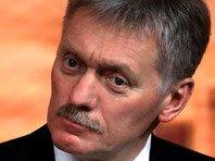 В Кремле Грузию назвали опасной для россиян после акции протеста из-за приезда Познера