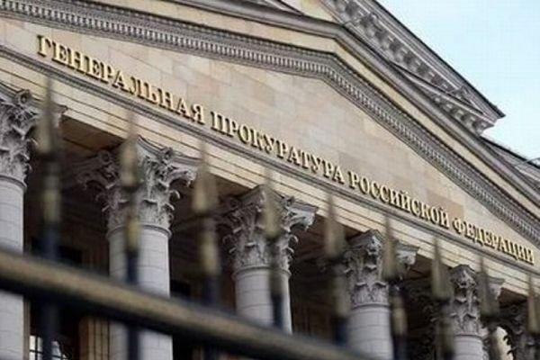 Генпрокурор РФ заработал в 2020 году в 3 раза больше, чем в 2019-м