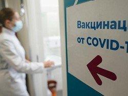 Названы требующие обязательной вакцинации от COVID-19 профессии