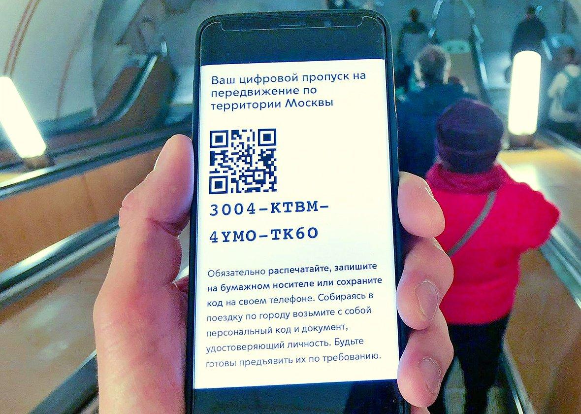 В России выпустят смартфоны на отечественной ОС «Аврора»