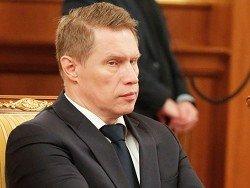 Мурашко назвал главное условие ухода коронавируса из России