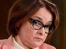 ЦБ скрыл данные о «дыре» в 15 млрд долларов у российских банков