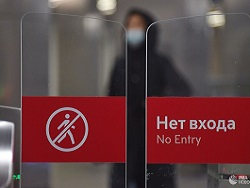 """В Москве """"заминировали"""" все станции метро, вокзалы и аэропорты"""