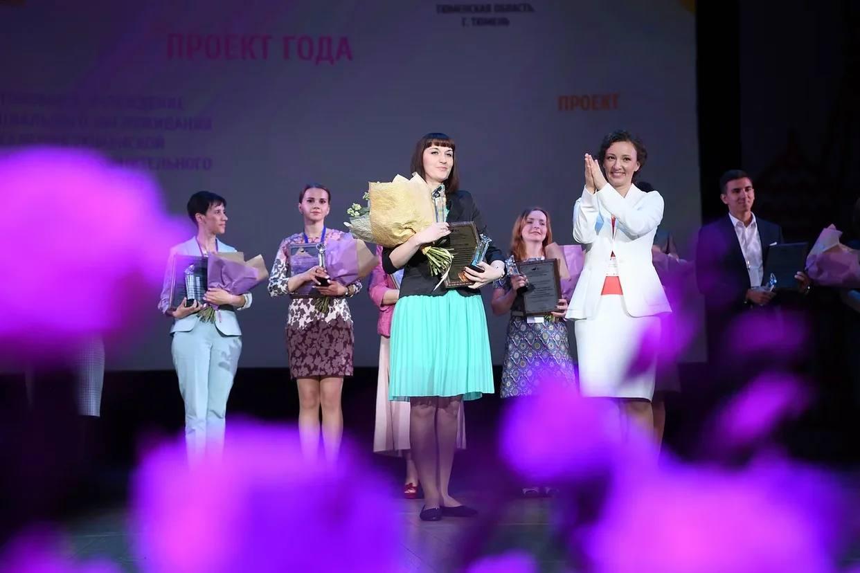 Первый Всероссийский форум «Вектор детства» состоится в Кемерово 1-2 июня 2021 года
