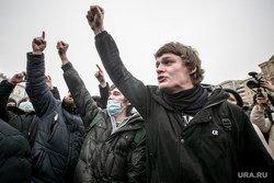 В России появился новый протестный класс