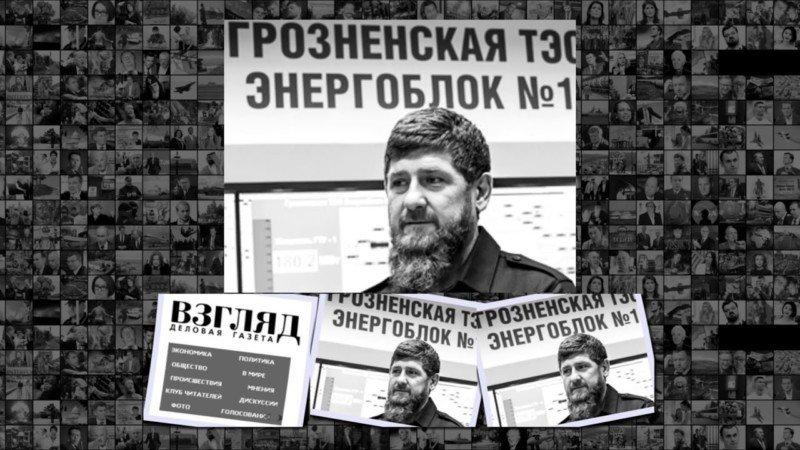 Кавказ считает электроэнергию даром Аллаха и Кадырова