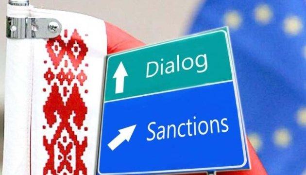 Стало известно, какие санкции ЕС может ввести против Белоруссии
