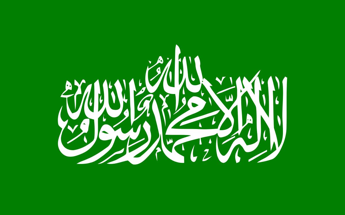 Террористы из Хизбаллы, ХАМАСа и Ирана координировали действия во время атак ЦАХАЛа