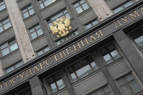 В Госдуме назвали виновных в нищете россиян
