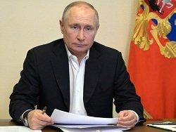 Путин подписал указ о присвоении 12 городам звания трудовой доблести