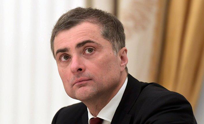 Владислав Сурков: Передозировка свободы смертельна для государства