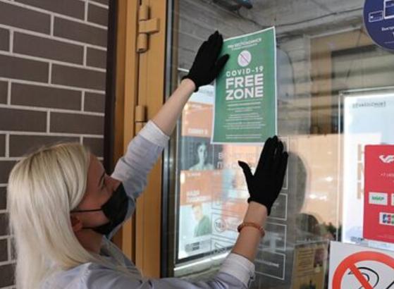 В Москве начали действовать новые ограничения по коронавирусу