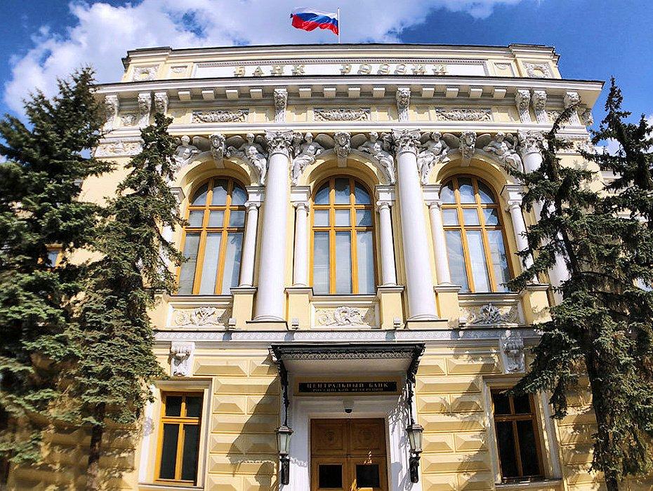 В Центробанке России оказалось некому работать
