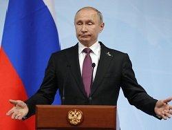 От России требуют 99 млрд долларов компенсаций за ЮКОС и Крым