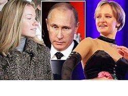 Насколько влиятельны тайные дочери Путина?
