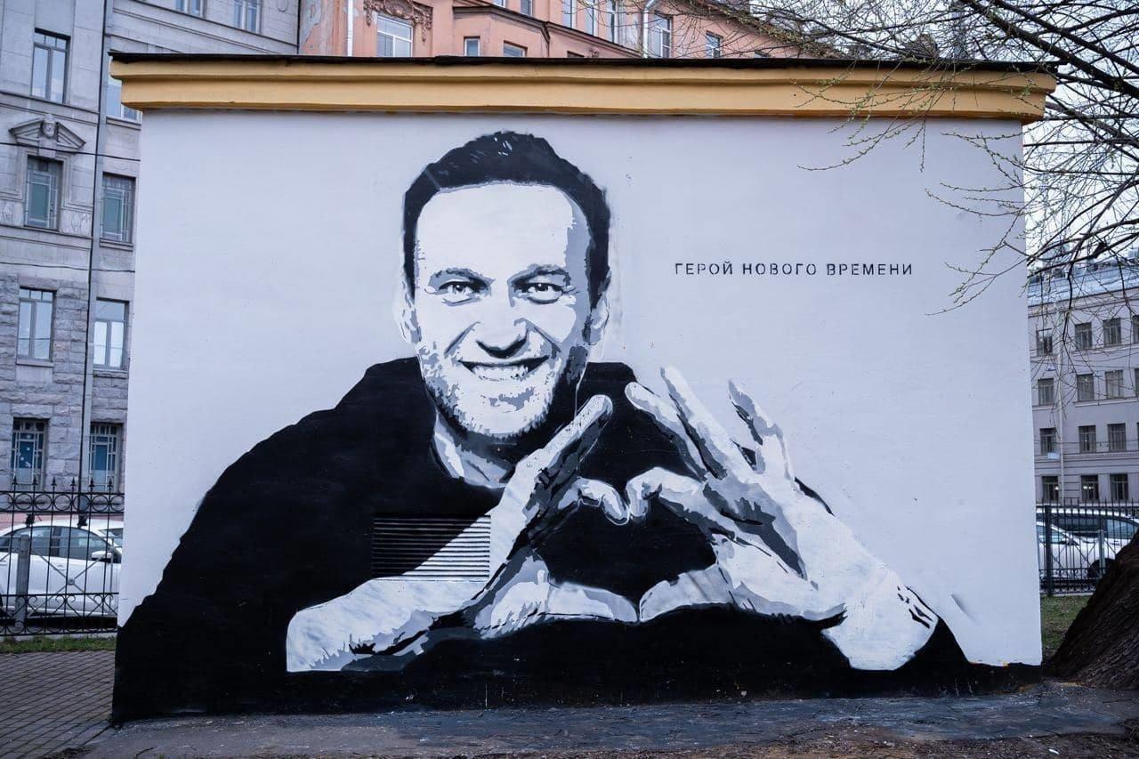 """""""Навальный"""" появился в Женеве раньше Путина"""