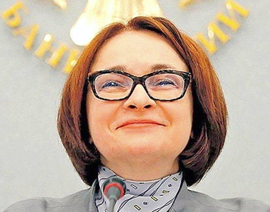 Набиуллина: Россия достигла максимума инфляционных ожиданий