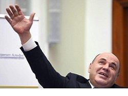 Мишустин о перевыполнении плана по сбору налогов: «Мы взяли хороший темп»