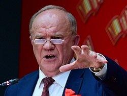 Зюганов представил предвыборную программу КПРФ. Видео