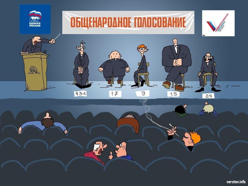 Математик Шпилькин изучил данные праймериз ЕР в Москве и нашел аномальные результаты