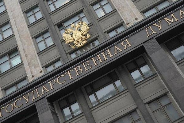 В Госдуме заявили, что власти могут потребовать с бедных плату за помощь