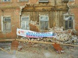 Владимир Путин на ПМЭФ: Что наносит ущерб районам Крайнего Севера