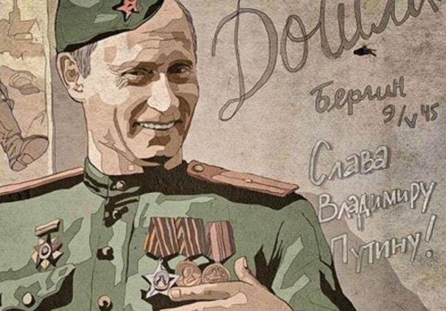 Кличет Путин Риббентропа