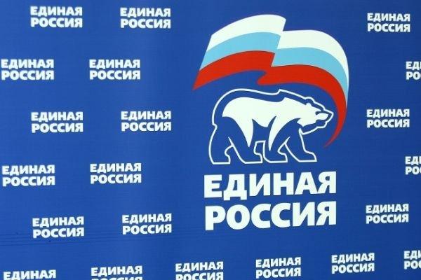 Несмотря на ограничения, ЕР не планирует переносить съезд в Москве