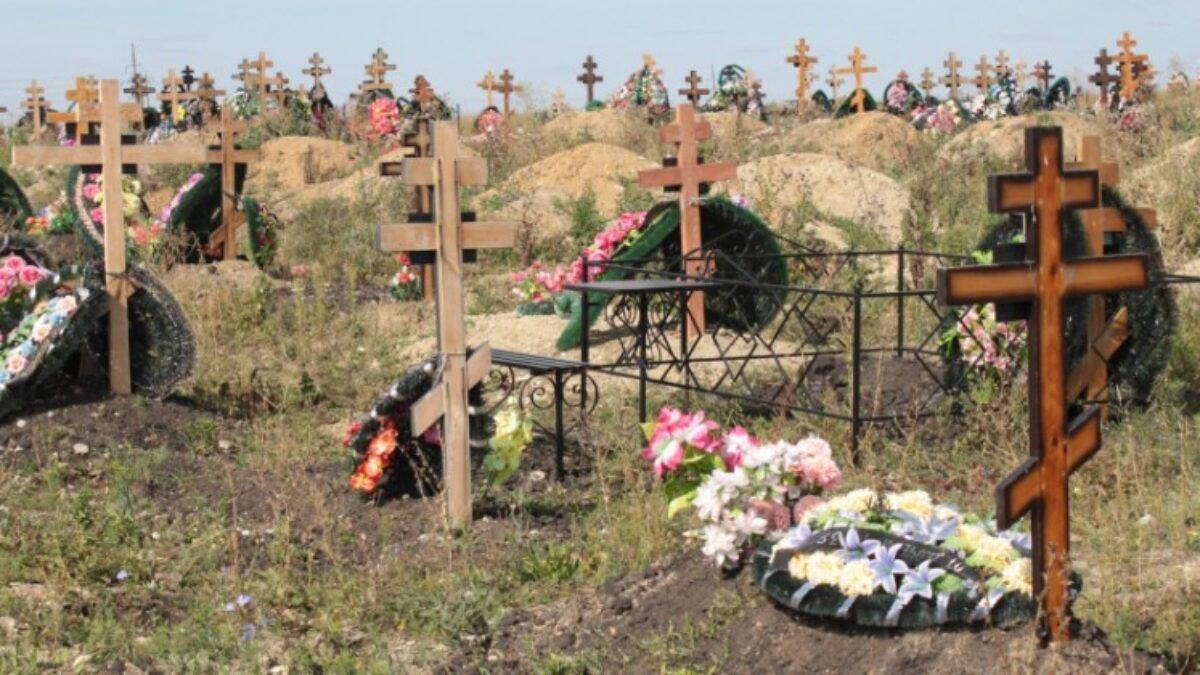 Цена пандемии: В российских регионах заканчиваются места на кладбищах