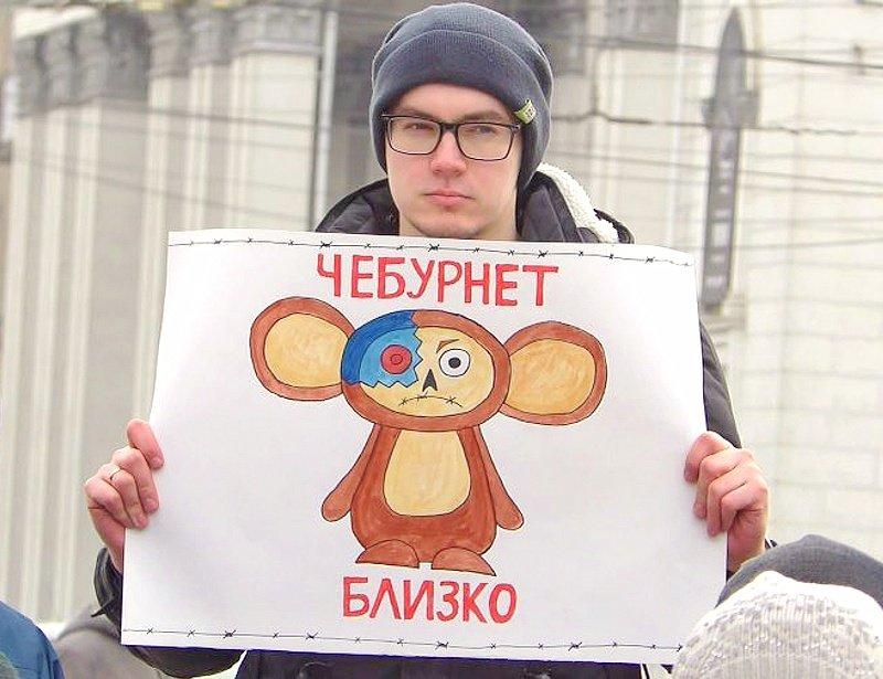 В Кремле подтвердили факт проведения учений по устойчивости Рунета