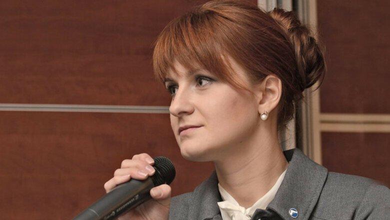 Центризбирком не нашел оснований для снятия Марии Бутиной с выборов после жалобы КПРФ
