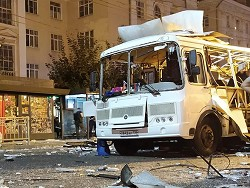 В Воронеже взорвался автобус. Главное