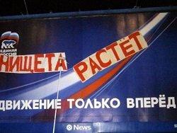 """Как Кремль и регионы """"сделают"""" победу ЕР на выборах"""