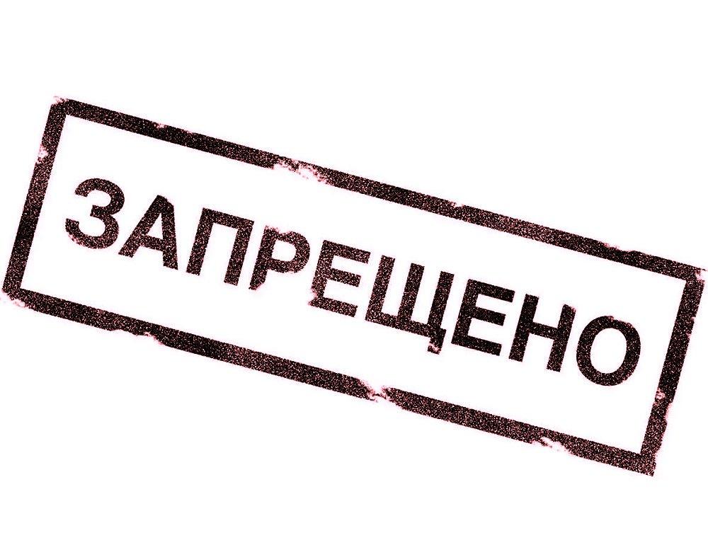 ВС оставил в силе решение о недопуске Грудинина к выборам в Госдуму