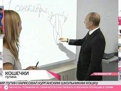 Владимир Путин поручил сократить в школах число контрольных и проверочных работ