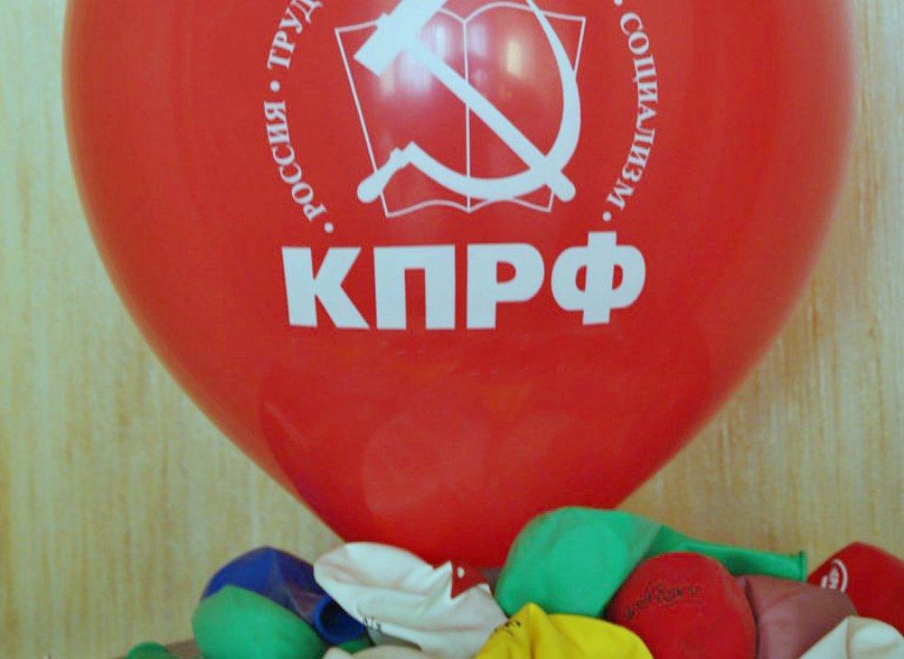 КПРФ по требованию Генпрокуратуры сняла с сайта анонс «народного схода по итогам выборов