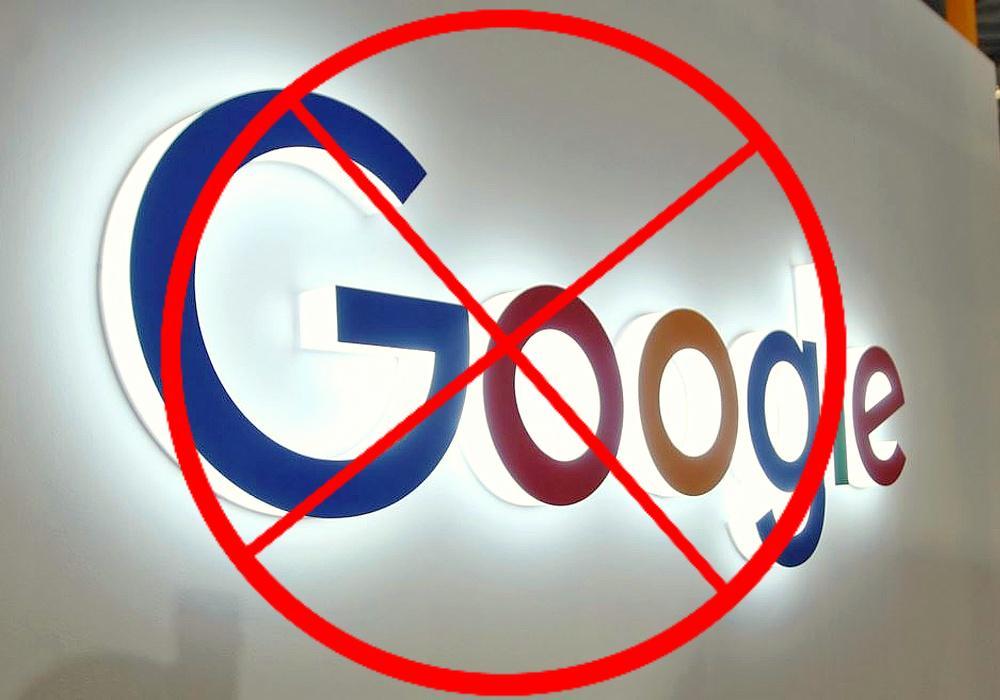 В Думе пригрозили ужесточить наказание для IT-гигантов за игнорирование требований РКН