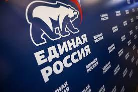 """""""Единую Россию"""" предложили признать иноагентом за получение средств из-за рубежа"""